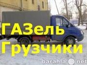 Грузоперевозки_Грузчики 89083108050