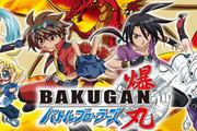 Отчаянные бойцы Бакуган - Bakugan Battle Brawlers