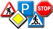 Дорожные знаки Омск