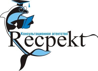 Предлагаю услуги Дипломы курсовые контрольные по русскому языку  Изображения