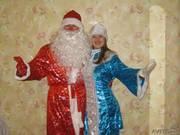 Поздравление Дед Мороз и снегурочка в Ваш дом