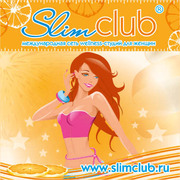 Франшиза wellness- студий «Slimclub»®