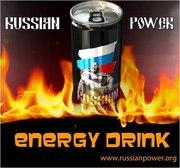 Russian Power Рашн Пауэр