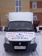 грузоперевозки 280 р/ч
