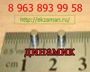 БЕСПРОВОДНЫЕ МИКРОНАУШНИКИ В Омске