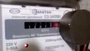 Неодимовые магниты, для остановки электрических и водяных счётчиков
