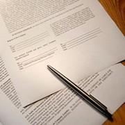 Подготовка документов для тендера