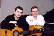 Уроки игры на гитаре в Омске