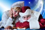 Заказ Деда Мороза и Снегурочки в Краснодаре.