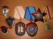 куплю значки,  медали,  ордена,  награды,  старинные монеты