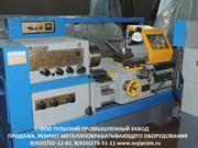 Токарные станки ИТ1М, МК6056, 16К20, 16К25, 1М63 капитальный ремонт. Прода