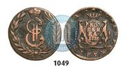 Сибирская монета Екатерины ||. Копейка 1776 года.