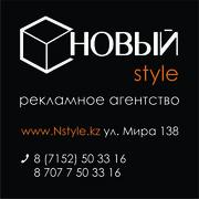 Наружная реклама вывески бегущие строки Омск