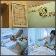 Продажа центра медицинской косметологии (салон красоты)
