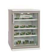 Продам холодильный шкаф Бирюса 154-Е,  новый