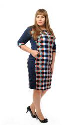 Женская модная одежда большого размера