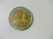 10 рублей 1991 года банка ссср