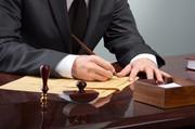 Весь спектр юридических услуг
