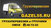 грузоперевозки переезд квартирный вывоз мусора грузотакси 48-72-33
