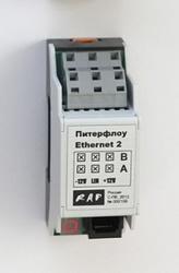 Адаптер Ethernet коммуникационный для расходомеров