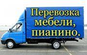 Перевозка пианино Омск