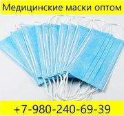 Медицинские маски оптом с доставкой в Омске