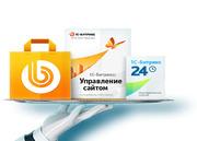 Битрикс 24 готовые решения цена в Омске