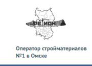 ООО «Регион»  интернет-магазин стройматериалов