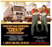 Грузоперевозки,  автоуслуги,  грузчики,   город,  область,  межгород. Омск